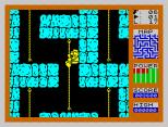 Fred ZX Spectrum 24