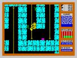 Fred ZX Spectrum 37