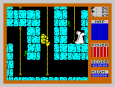 Fred ZX Spectrum 43