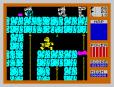 Fred ZX Spectrum 45