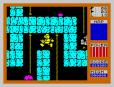Fred ZX Spectrum 46