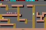 Lode Runner Arcade 14