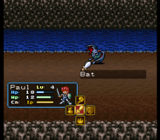 Lufia 2 - Rise of the Sinistrals SNES 032