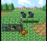 Lufia 2 - Rise of the Sinistrals SNES 059