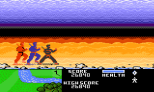 Ninja Golf Atari 7800 38