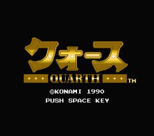 Quarth MSX 01