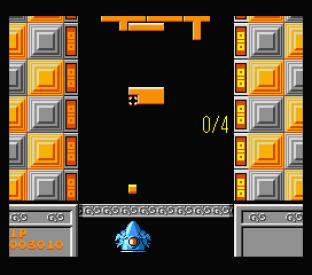 Quarth MSX 09