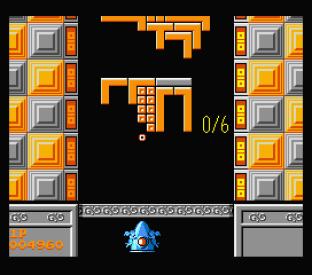 Quarth MSX 12