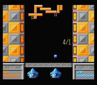 Quarth MSX 20