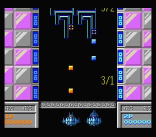 Quarth MSX 23
