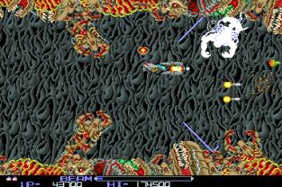 R-Type Arcade 23