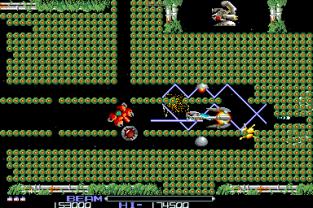 R-Type Arcade 64