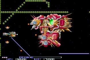 R-Type Arcade 67