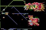 R-Type Arcade 68