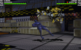 Rise of the Robots PC DOS 09
