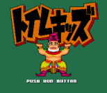 Toilet Kids PC Engine 02