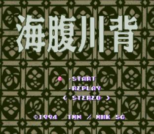 Umihara Kawase SNES 01