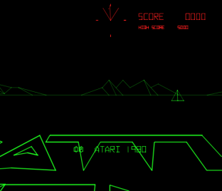 Battle Zone Arcade 01