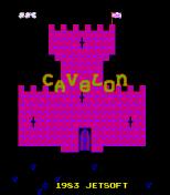 Cavelon Arcade 01