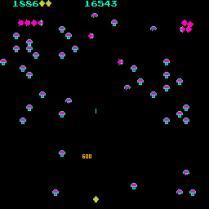 Centipede Arcade 04