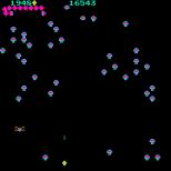 Centipede Arcade 06