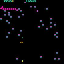 Centipede Arcade 07