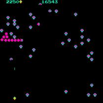 Centipede Arcade 08