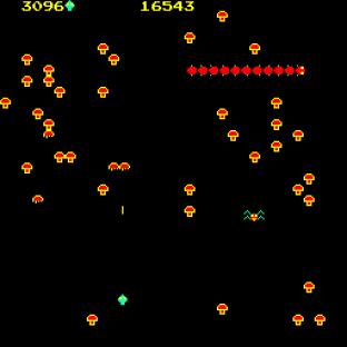 Centipede Arcade 12