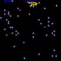 Centipede Arcade 17