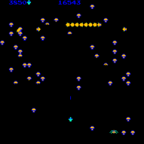 Centipede Arcade 18