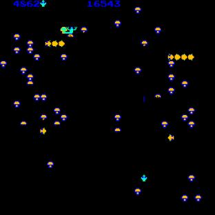 Centipede Arcade 20
