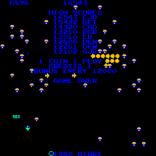 Centipede Arcade 24