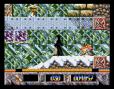 Elvira - The Arcade Game Atari ST 52