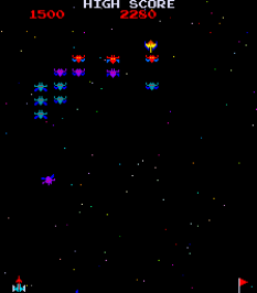 Galaxian Arcade 14