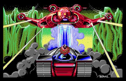 HATE Atari ST 01
