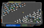 Highway Encounter Atari ST 43