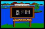 Leaderboard Atari ST 03