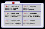 Life and Death Atari ST 35