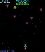 Moon Cresta Arcade 20