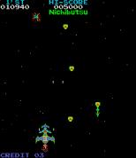 Moon Cresta Arcade 33