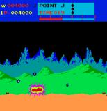 Moon Patrol Arcade 17