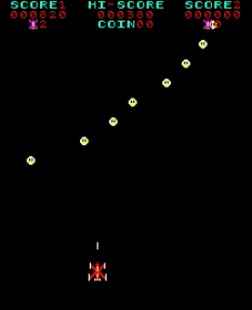 Phoenix Arcade 12