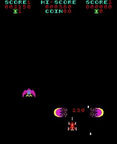 Phoenix Arcade 25