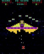 Phoenix Arcade 32