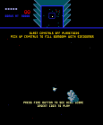 Sinistar Arcade 02