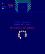 Sinistar Arcade 07