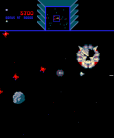Sinistar Arcade 10