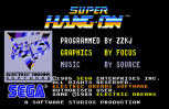 Super Hang-On Atari ST 02