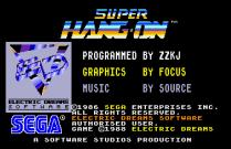 Super Hang-On Atari ST 02