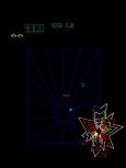 Tempest Arcade 09